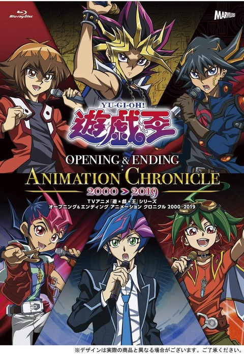 ANIMATION CHRONICLE