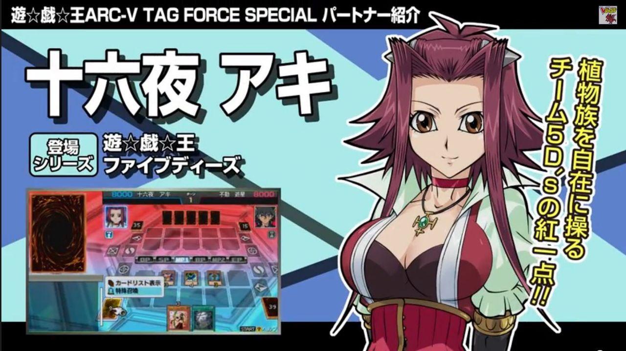遊戯王 タッグ フォース スペシャル デッキ