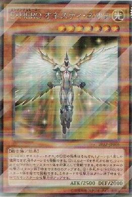 遊戯王OCG E・HERO オネスティ・ネオス