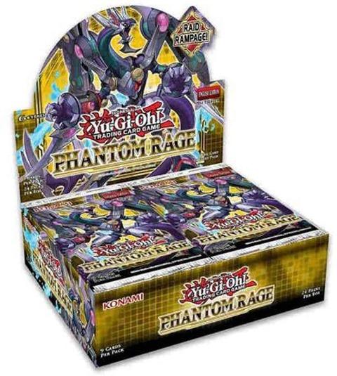 遊戯王 Phantom Rage