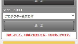 info_28_5