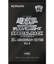 SPECIAL PACK 20th ANNIVERSARY EDITION Vo4