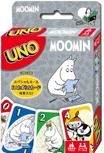 UNO(ウノ) ムーミン