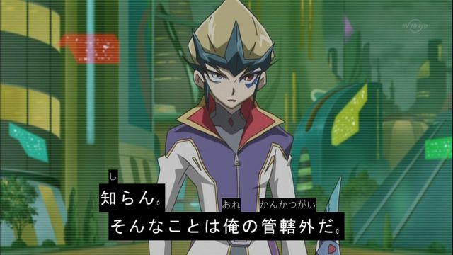 http://livedoor.blogimg.jp/kudo09-yu_gi5000guard/imgs/8/3/8326137c.jpg