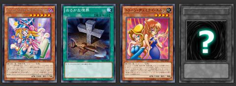 card_b_5q8e76q7