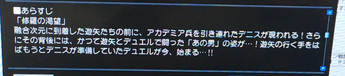 【遊戯王デュエルリンクス】負けると思っ ...
