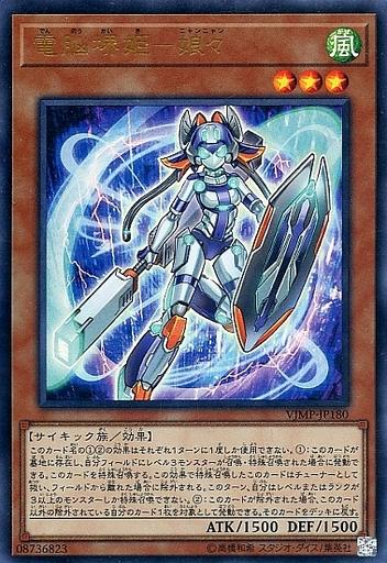 電脳堺姫-娘々