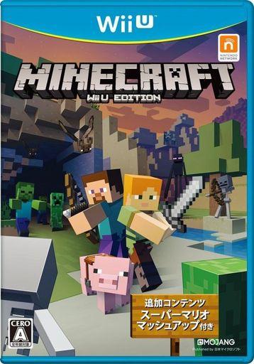 インクラフト WiiUエディション