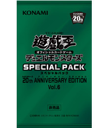 SPECIAL PACK 20th ANNIVERSARY EDITION Vol.6 1