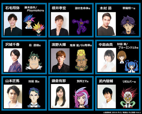 news_xlarge_vrains_cast