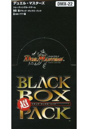 デュエル・マスターズTCG DMX-22 革命 超ブラック・ボックス・パック