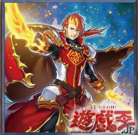 遊戯王 焔聖騎士-オリヴィエ
