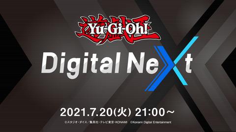 Yu-Gi-Oh! Digital Nex