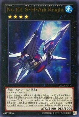 101 S・H・Ark Knight