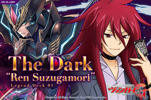 "The Dark ""Ren Suzugamori"""