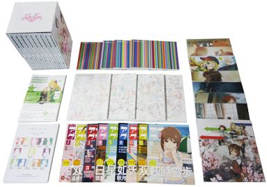 アイドルマスター 限定版全9巻セット