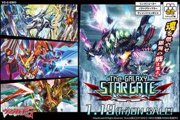 The GALAXY STAR GATE