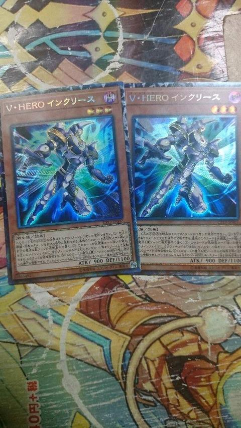 V・HERO インクリース コレクターズレア