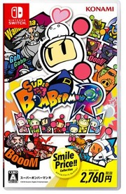 super-bomberman-r-smile-price-collection
