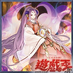 麗の魔妖-妲己