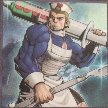 遊戯王フラゲ 衛生兵マッスラー
