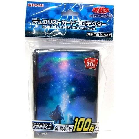 カードプロテクター(スリーブ) 星遺物の導く先