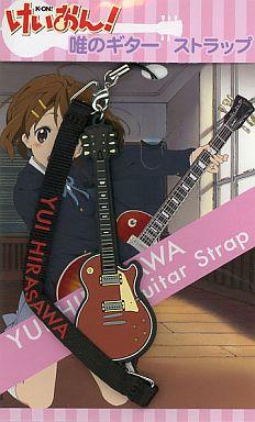 唯のギター ストラップ 「けいおん」