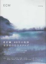 ecm-catalog