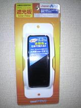 5e358051.jpg