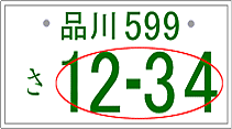 plate_001