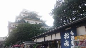 名古屋城・天守閣03