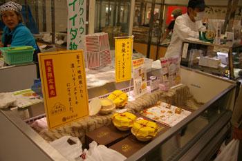 「横浜・神奈川グルメフェスティバル」の横浜夢本舗
