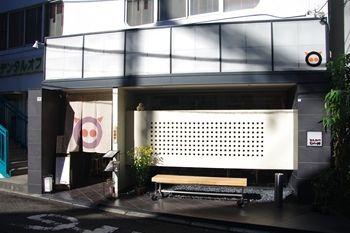 横浜鶴見にあるとんかつ屋さん「むら井」の外観