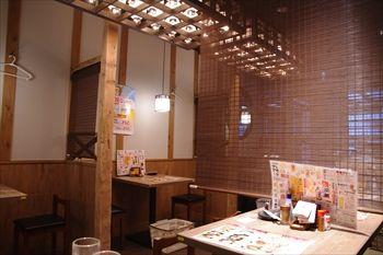 新横浜にある居酒屋「とりいちず」の店内