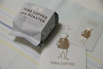 横浜白楽のコーヒーショップ「TERA COFFEE and ROASTER」