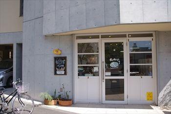 横須賀市県立大学駅近くにあるパン屋「ルメルシエ」の外観