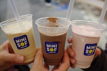 横浜にあるソフトクリーム専門店ののむソフトクリーム