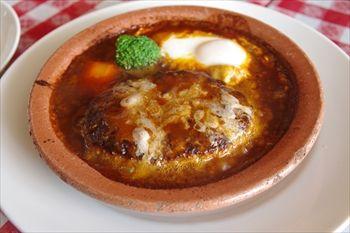横浜作木町にあるレストラン「元町倶楽部」のランチ
