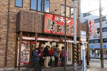 横浜にある家系ラーメンのお店「町田商店」の外観