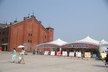 横浜赤レンガ倉庫のイベント「Red Brick Festival」