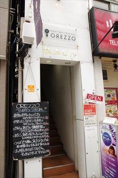 横浜関内にあるイタリアン「オレッツォ(OREZZO)」の外観
