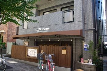 横浜仲町台にある定食屋さん「にじいろ食堂」の外観
