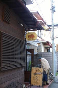 鎌倉のパン屋「KIBIYAベーカリー(KIBIYA BAKERY)」の外観
