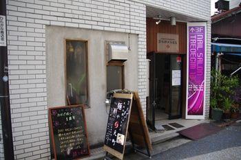 横浜石川町にあるラーメン店「麺や 元町」の外観
