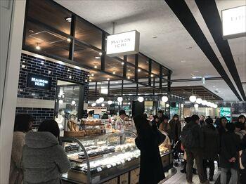 渋谷にあるパン屋「メゾン・イチ」の外観