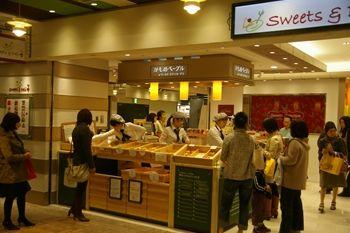 横浜東口のポルタにあるベーグルのお店「かもめベーグル」の外観