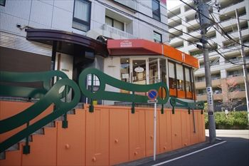 横浜藤が丘にあるハンバーガーショップ「ココチバーガーズ」の外観