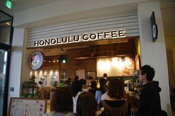 ららぽーと横浜にあるカフェ「ホノルル コーヒー」の外観