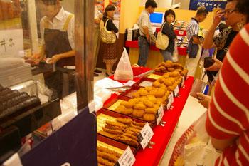 そごう横浜店の「北海道の物産と観光展」のコロッケ