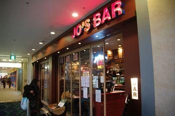 横浜ランドマークプラザのレストラン「JO'S BAR」の外観